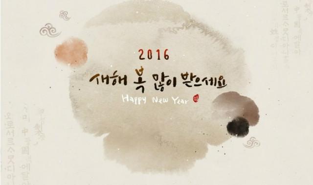 2016-09-19 15;34;36.jpg